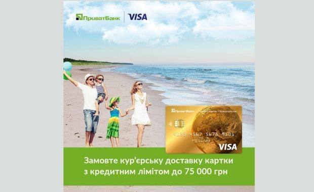 Message personalization and psychographics in campaigns by Visa and their partner PrivatBank